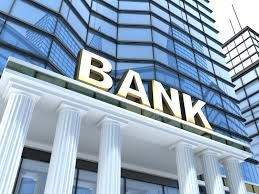 مصادر مصرفية للجمهورية:لا يجوز تحميل المصارف المزيد من الأعباء الثقيلة