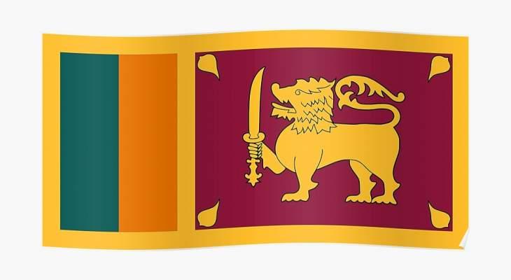 رئيس سريلانكا أعلن حالة الطوارئ الاقتصادية