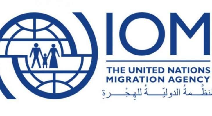 المنظمة الدولية للهجرة:ساعدنا 171 مهاجراً نيجيرياً من العالقين بليبيا على العودة لديارهم