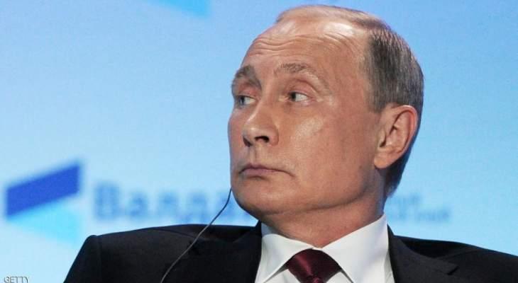 بوتين:جيشنا يمتلك أحدث الصواريخ بعيدة المدى والراجمات والقنابل الموجهة