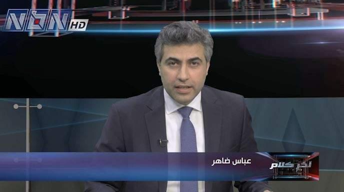 عباس ضاهر: أسوأ ما في الحكومة أن معظم وزرائها لا يجيبون على اتصالات النواب والإعلاميين