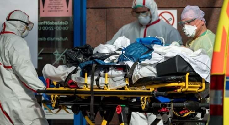 """إرتفاع عدد الوفيات بسبب """"كورونا"""" في ألمانيا إلى 198 والإصابات إلى 36508"""