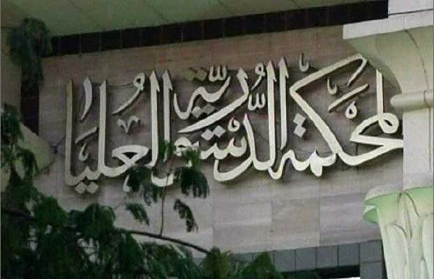 محكمة مصرية تحكم بإعدام 6 أعضاء بخلية إرهابية