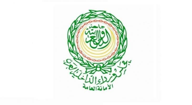 مجلس وزراء الداخلية العرب أشاد بالمبادرة السعودية لحل الأزمة باليمن: نحثّ المعنيين على القبول بها