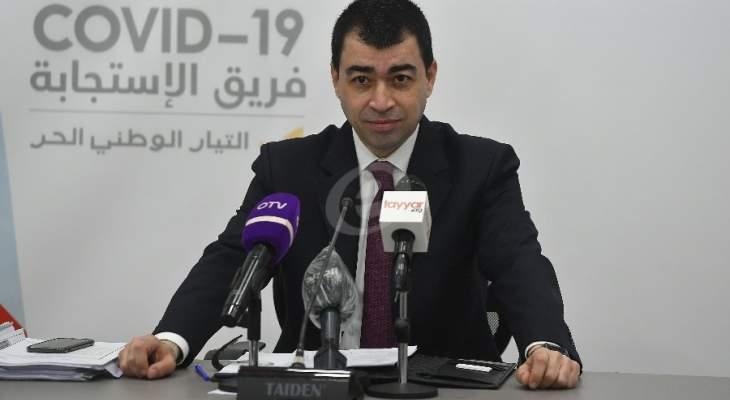 أبي خليل: ربيب الميليشيا ومنظومة الفساد يحاول تغطية فريقه السياسي المسؤول عن إدخال مواد خطرة إلى المرفأ