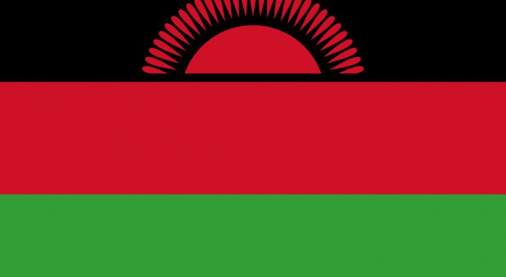 فتح مراكز الاقتراع في الانتخابات الرئاسية والبرلمانية بمالاوي