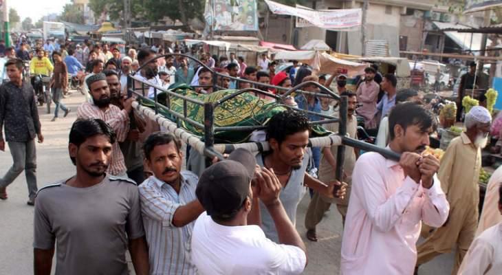 مقتل 8 أشخاص وإصابة 15 آخرين بإطلاق نار أثناء جنازة في باكستان