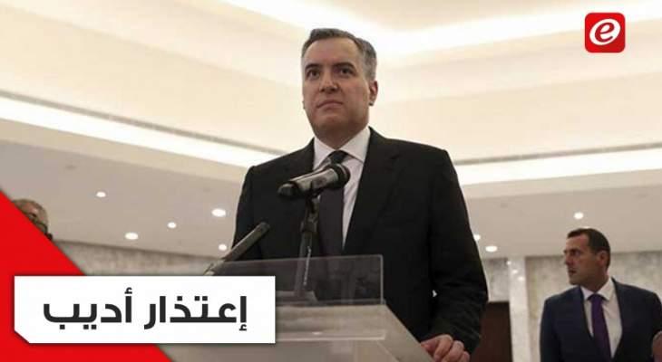 رئيس الحكومة المكلف مصطفى أديب يعتذر عن تشكيل الحكومة