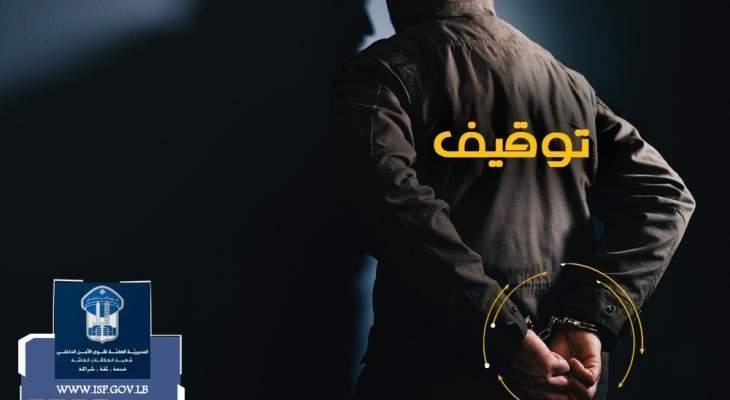 قوى الأمن: توقيف 88 مطلوبا بجرائم مختلفة وضبط 1054 مخالفة سرعة زائدة أمس
