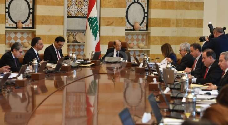 رويترز: لبنان سيعين جوتليب ستين اند هاملتون لتقديم المشورة القانونية بشأن السندات