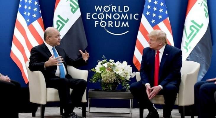 صالح يبحث مع ترامب مستقبل القوات الأميركية في العراق