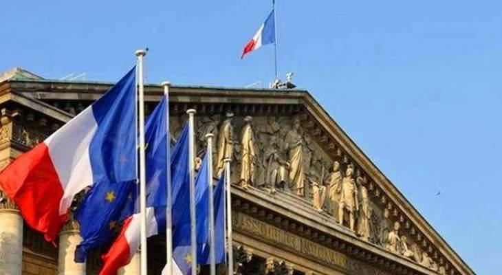 الخارجية الفرنسية: محادثات بين القوى الأوروبية وبلينكن حول إيران الخميس