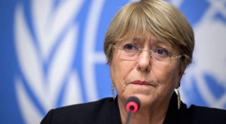 المفوضة الأممية لحقوق الإنسان نددت باستخدام القوة في بوليفيا: قد يؤدي لتفاقم الوضع
