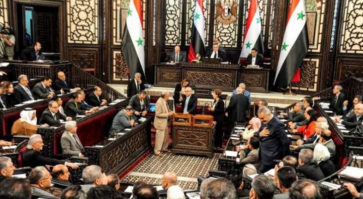 رئيس مجلس الشعب السوري تبلغ من المحكمة الدستورية طلبي ترشيح للرئاسة