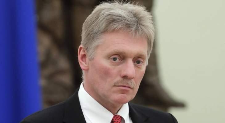 بيسكوف: أوروبا ما تزال مخبأ لعدد من الضالعين بهجمات إرهابية دامية في روسيا