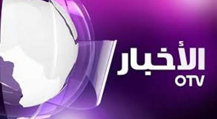 مصادر الـ otv: مقاطعة للانتخابات شبه كاملة في جبل محسن