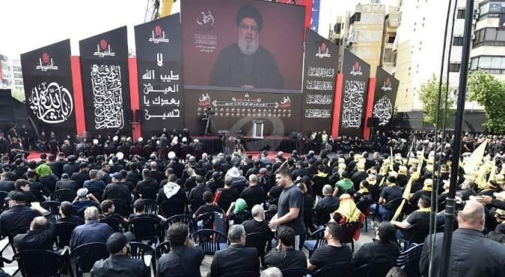 السجن 40 عاما للبناني اتهم بالتورط بالتحضير لاعتداءات لمصلحة حزب الله في اميركا