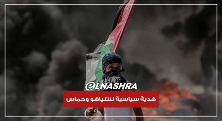 """""""هدية سياسية لنتنياهو وحماس""""... كيف تتعاطى الصحف الأجنبية مع التصعيد الفلسطيني الاسرائيلي؟"""