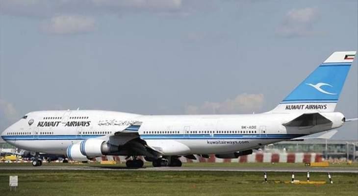 الكويتية تعلن عن حادث ارتطام لجناح إحدى طائراتها في فرنسا ولا اصابات