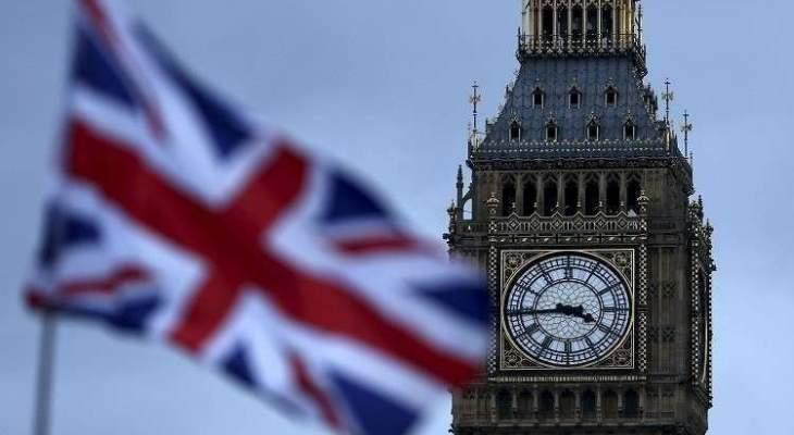 الصحة البريطانية: تسجيل 1882 إصابة و10 وفيات جديدة بفيروس كورونا