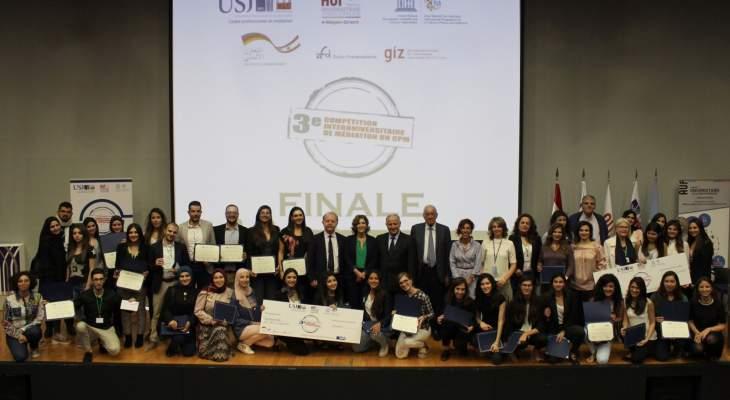 اللبنانية والكسليك فازتا بالجائزة الأولى في مباراة عن الوساطة