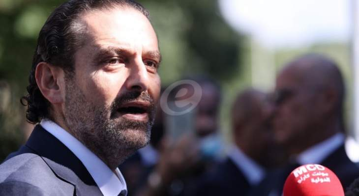 مصادر الجمهورية: الحريري لم يقفل الباب امام التفاوض معه لعودته لرئاسة الحكومة