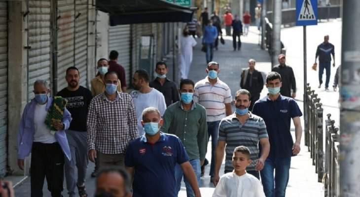 الصحة الأردنية: المؤشرات الوبائية تدل أن الأردن يمر بمرحلة ذروة انتشار فيروس كورونا