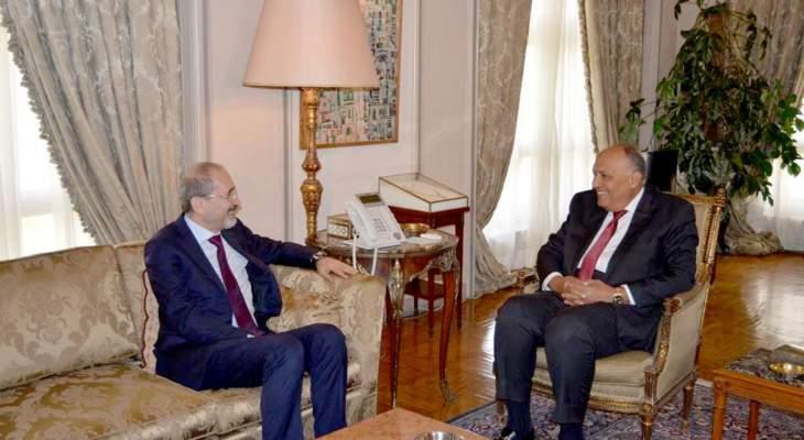 وزيرا خارجية مصر والأردن بحثا بتنسيق مواقف بلديهما إزاء التطورات الإقليمية