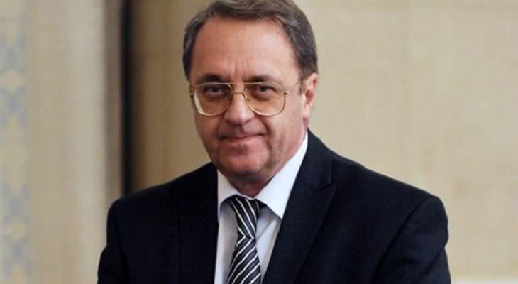 بوغدانوف حول الأحداث بمضيق هرمز: مستعدون لدعم جهود وقف التصعيد بالمنطقة