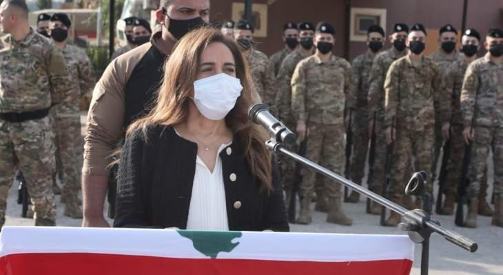 عكر زارت فوج الحدود البري الأول: سنبقى دوما إلى جانبكم للدفاع عن لبنان