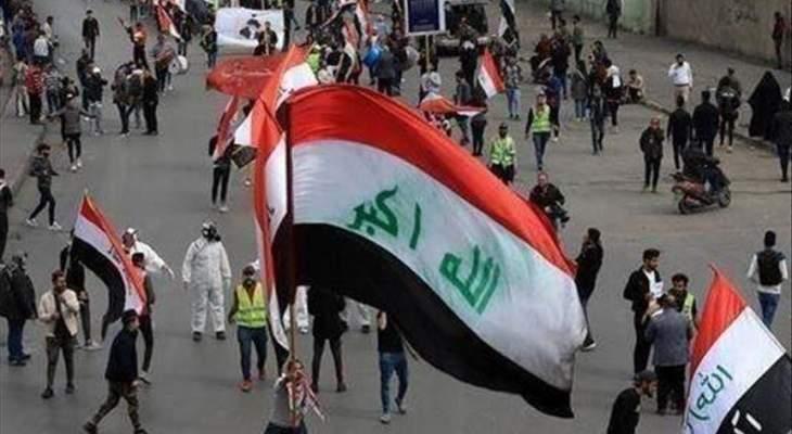 العدل العراقية: اتخاذنا خطوات متسارعة لاستعادة أموالنا المجمدة بالخارخ