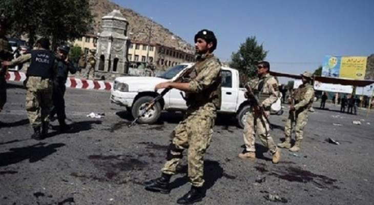 الداخلية الأفغانية: انفجار خلال حفلة زفاف في العاصمة يؤدي إلى سقوط ضحايا