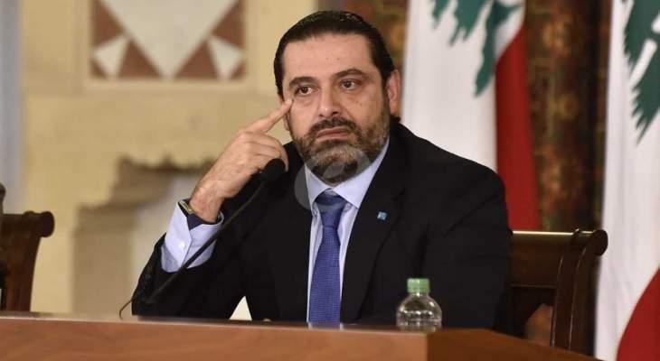 الجديد: الحريري غادر إلى أبو ظبي ليلاً
