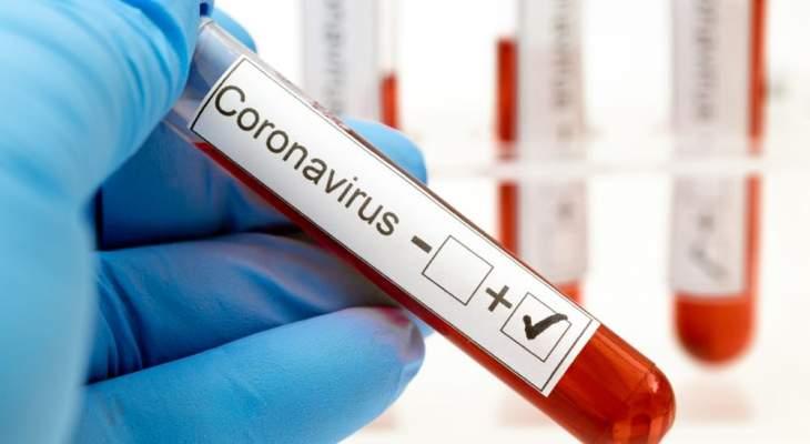 """تسجيل 25 حالة وفاة و2097 إصابة جديدة بفيروس """"كورونا"""" في بلجيكا"""