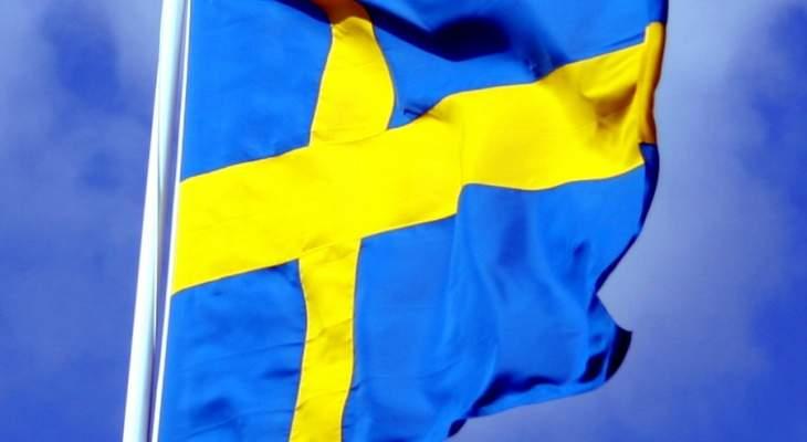 وزارة خارجية السويد: نعلن التبرع بـ 30 مليون دولار لدعم الشعب اليمني