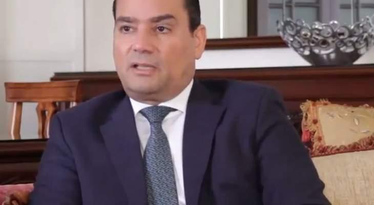 الصايغ: لن نعود الى اصطفافات ونحن مع استقالة الحكومة منذ البداية