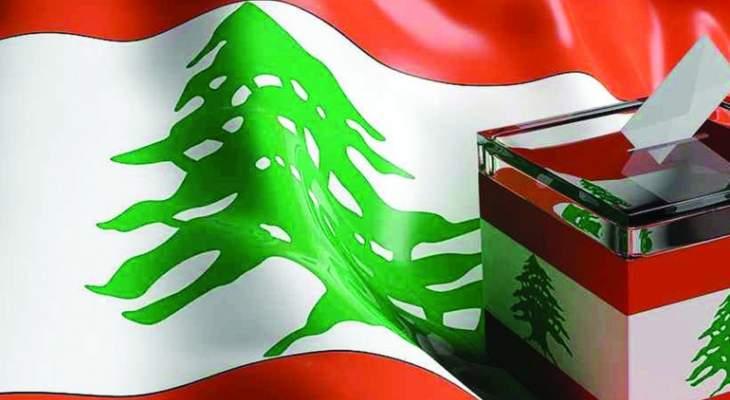 تقديم 17 طعنا بالإنتخابات النيابية أمام المجلس الدستوري