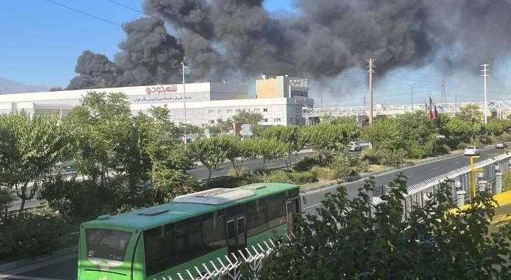 وسائل إعلام إيرانية: حريق في شركة للمواد الغذائية غرب طهران