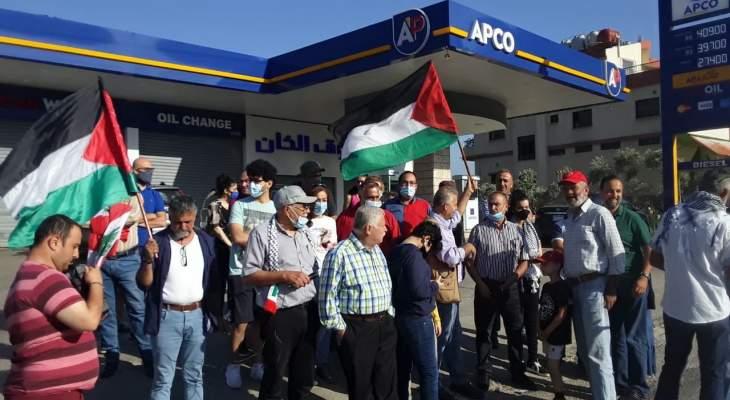 """النشرة: """"ثوار حاصبيا ومرجعيون"""" نفذوا وقفة تضامنية مع فلسطين  عند مثلث سوق الخان"""