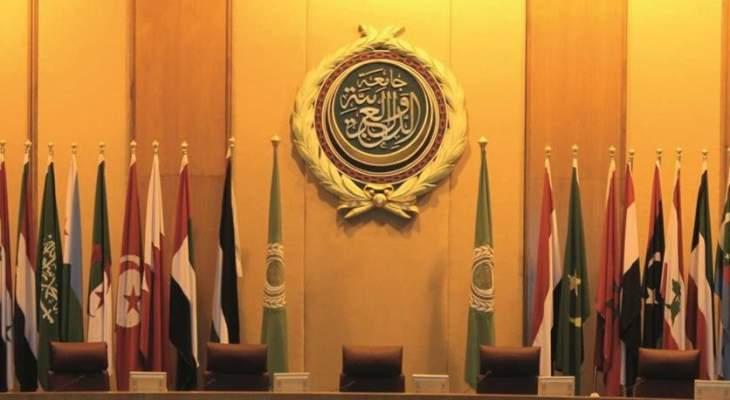الجامعة العربية تدعو الأطراف اللبنانية للابتعاد عن العنف وسرعة تشكيل الحكومة