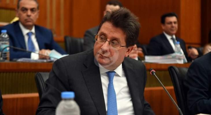 كنعان: الهدف من عمل لجنة المال هو توحيد الموقف اللبناني لتحريك المفاوضات