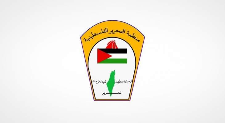 منظمة التحرير استنكرت الاعتداء الاسرائيلي على الضاحية الجنوبية وسوريا