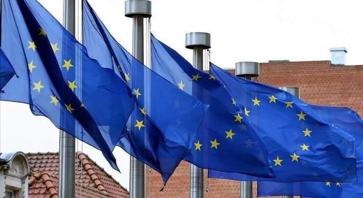 AFP: الاتحاد الأوروبي وافق على استقبال السياح الأميركيين وإن كانوا غير ملقّحين