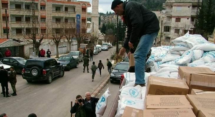 قافلة مساعدات روسية تصل الحسكة شمال شرقي سوريا