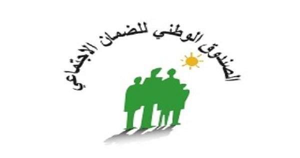 الضمان أعلن رفع تعرفة الأجر اليومي للسرير لمصابي كورونا