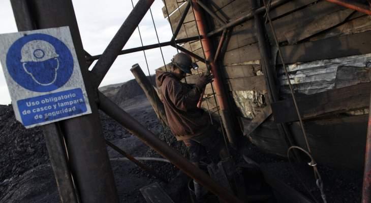 الدفاع المدني المكسيكي: العثور على جثة عامل بمنجم للفحم بعد انهياره جراء الفيضانات