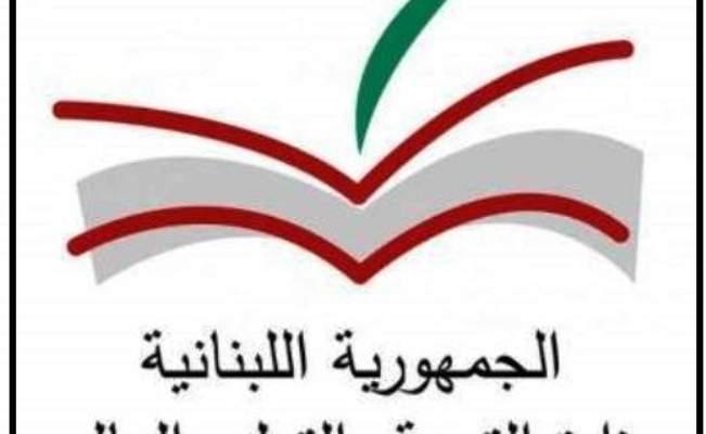 وزارة التربية واليونيسيف: التزام مالي جديد من المجتمع الدولي لتمويل العام الدراسي 2018/2019