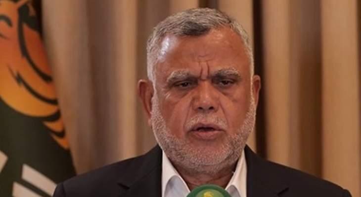 رئيس تحالف الفتح العراقي أعلن تأييده لدعوة الصدر للتظاهرات المنددة بالتواجد الأميركي