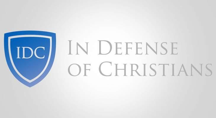 """""""بيت لبنان العالم"""" كرّمت رئيس منظمة الدفاع عن المسيحيين """"IDC"""""""