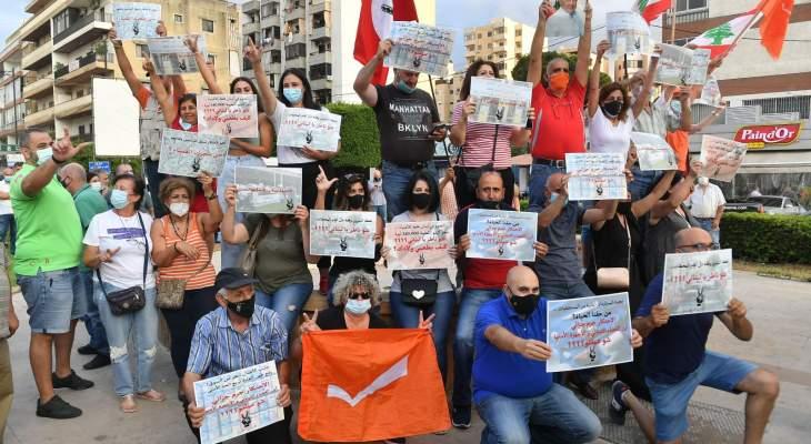 """الحرس القديم أطلق بالجديدة انتفاضة تحت شعار """"شو ناطر يا لبناني لن نسكت بعد اليوم"""""""